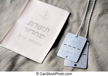 IDF Military Service - Military identity disc and...