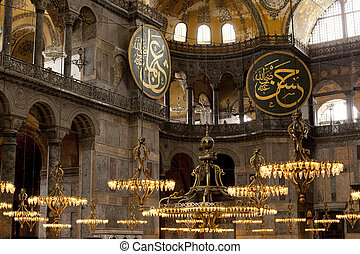 The Hagia Sophia (also called Hagia Sofia or Ayasofya),...