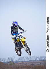 The race for motorcycles. Motocross in Russia