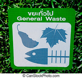 The Sign of general waste