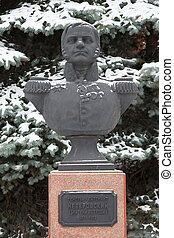 Bust (sculpture) of colonel Neverovsky. Smolensk. Russia.