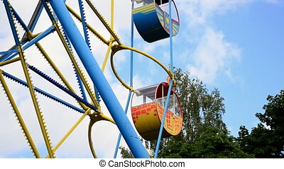 Childrens Carousel against the blue sky