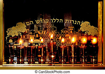Jewish Holidays Hanukkah - Candles on a menorah for the...