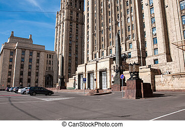 Ministry of Foreign Affairs of Russia, the Stalinist skyscraper, landmark
