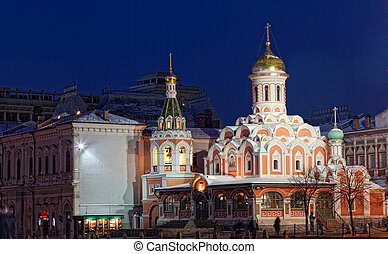 Cathedral of the Kazan Icon of Divine Mother on the Red Area in Moscow