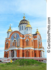 Contemporary eastern orthodox cathedral in Kiev, Ukraine