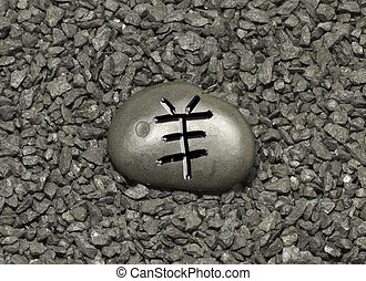 Yang - Stone with chinese ideogram Yang Sheep, symbol of the...