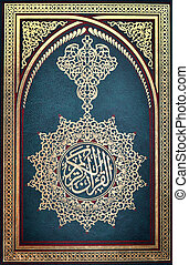 Quran - First page of the holy Quran