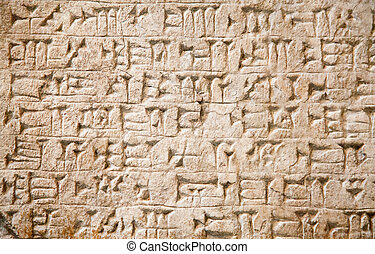 Cuneiform writing of the ancient Sumerian or Assyrian...