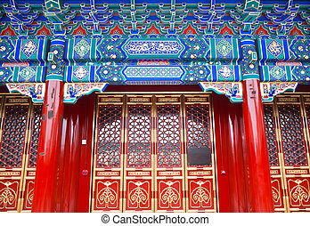 Yin Luan Din Great Hall Prince Gongs Mansion, Beijing China...