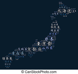 Japan prefectures words on Japan map blue - List of...