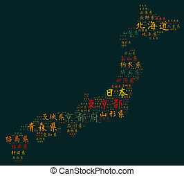 Japan prefectures words on Japan map (green)