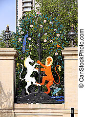 Gate in Hyde Park in London, England