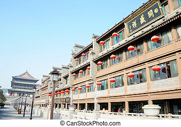 Historic buildings downtown of Xian China
