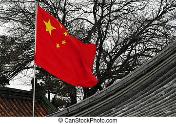 Beijing China - Chinese flag of China.