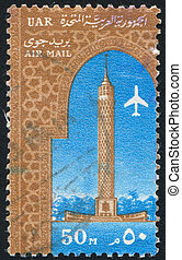 Tower of Cairo - EGYPT - CIRCA 1965: stamp printed by Egypt,...