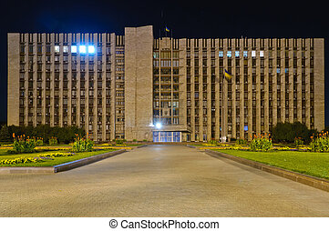 Donetsk, Ukraine, at night - regional administration...