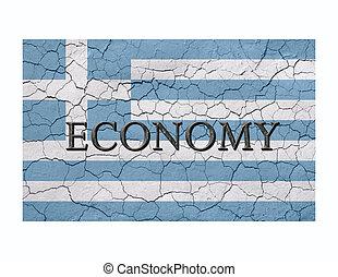 Economy Greek Flag