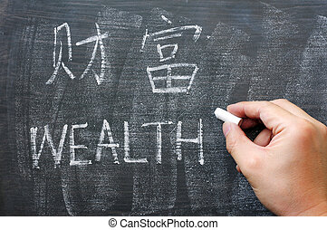 Wealth - word written on a blackboard with a Chinese version