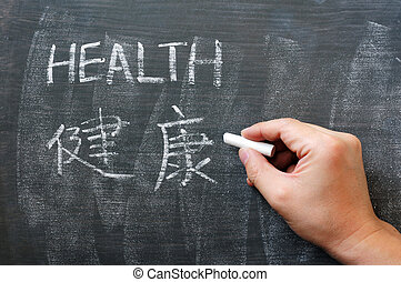 Health - word written on a blackboard with a Chinese version