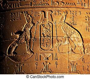 Egyptian texture - Hieroglyphics in Egyptian Museum
