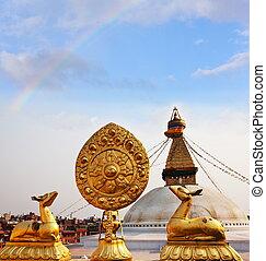 Stupa - kathesimbhu stupa