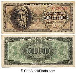 Grego, antigas, Dinheiro