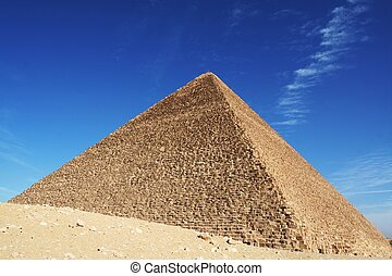 Egyptian pyramid - Egyrtian piramid