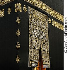 Makkah Kaaba Door with verses from the Qoran holy book in...