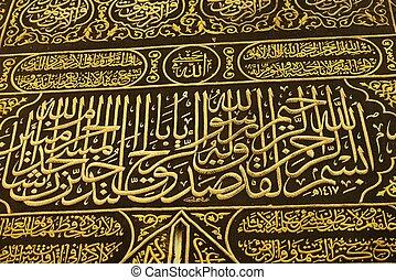 árabe, texto, Corán, versos, dorado, tela,...