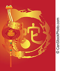 Snake on Chinese New Year Lantern Illustration - Chinese New...