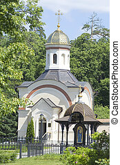 Chapel of celibate priest Vasily, monks Trophime and...