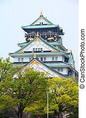Osaka castle - Osaka, Japan - city in the region of Kansai...