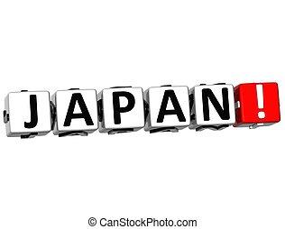 3D, Japão, botão, clique, aqui, bloco, texto