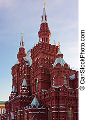 the State Historical Museum,Moscow,Russia - The State...