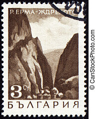 Canyon of Erma river on post stamp