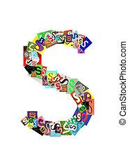 Capital letter S on white