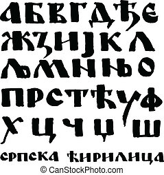 Caps Serbian Cyrillic written pen