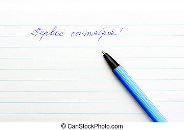 Caption ballpoint pen in a school notebook