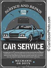 Car repair service vintage poster