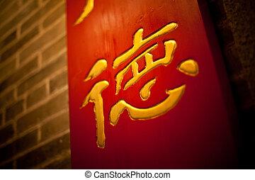 caractère, vertu, chinois, moyens