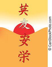 caractères, japonaise