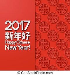 card., chinês, saudação, vetorial, ano, novo, illustration.