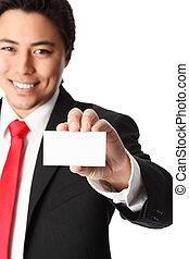 card!, min, ta