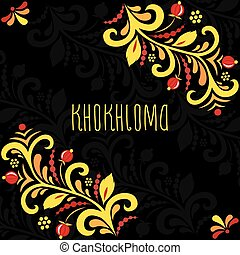 Card with frame in style Khokhloma