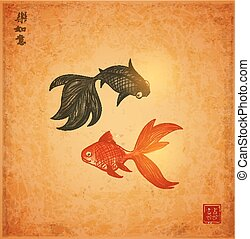 Card with two playing goldfishes