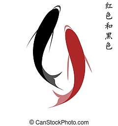 carpa, conjunto, de, koi, carpas, rojo, y, negro, pez