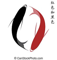Carpa koi nero pesce bianco bello fish prosperit for Carpa pesce rosso