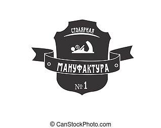 carpentry workshop logo