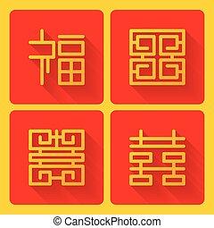 carrée, chinois, bénédiction, signe, quatre, version